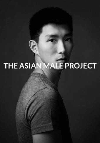 The Asian Male Project by Norm Yip